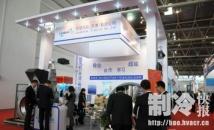 浅析中国制冷空调行业发展趋势及对中国制冷展的影响